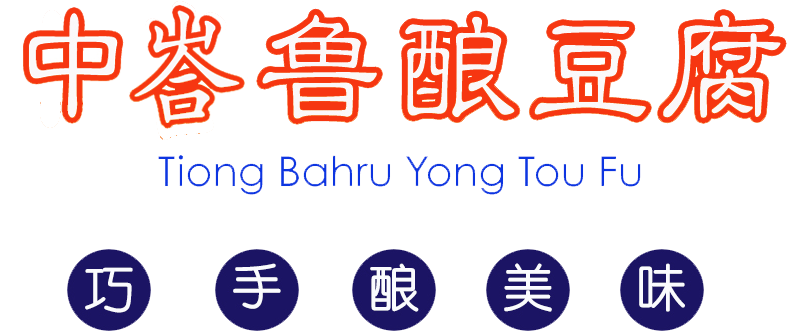 Yong Tou Fu