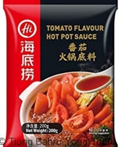 HDL tomato 1