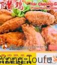prawn paste chicken wind