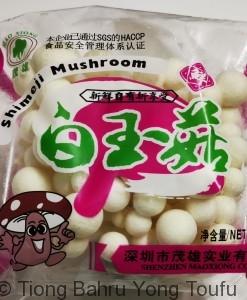 white mushroom 1