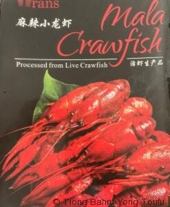 小龙虾 (全)1