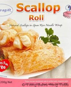 Scallop Roll