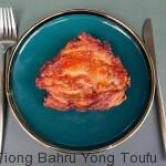 chicken chop 2