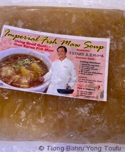 fish maw soup 1