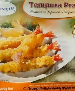 tempura prawn 1