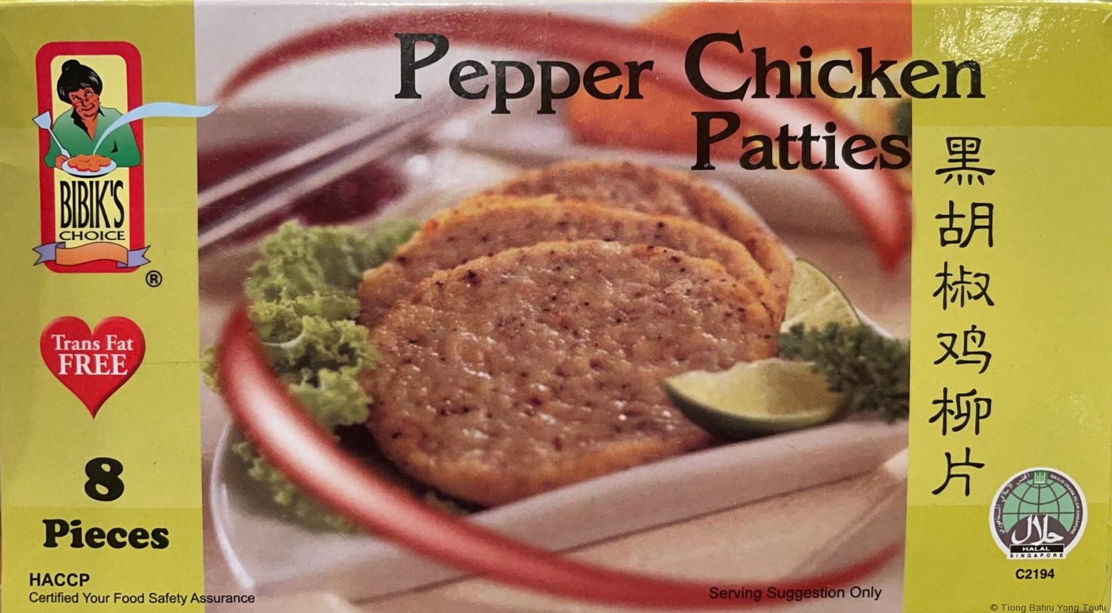 black pepper chicken 2