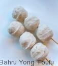 sotong ball stick