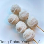 sotong ball stick